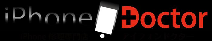 iPhonedoctor群馬、栃木のヘッダーロゴ