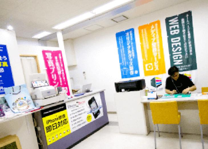 iPhone修理館林アゼリアモール店1