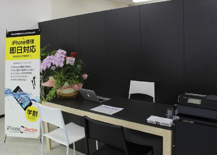 iPhone修理宇都宮駅東店1